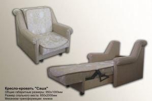 Кресло-кровать Саша - Мебельная фабрика «На Трёхгорной»