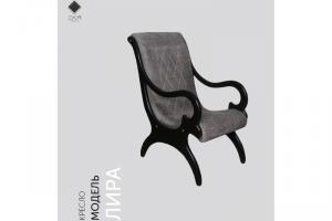 Кресло Лира - Мебельная фабрика «СКА-мебель»