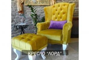 Кресло Лорд - Мебельная фабрика «Джокондо арте»