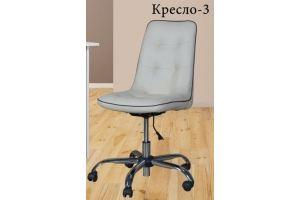 Кресло офисное 3 - Мебельная фабрика «ВиТа-мебель»