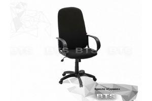 Кресло офисное Гермес - Мебельная фабрика «BTS»