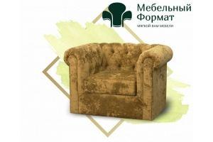 Кресло Плаза - Мебельная фабрика «Мебельный Формат»