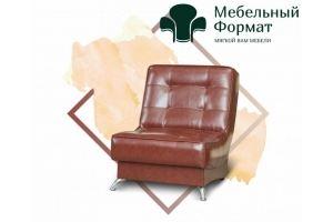 Кресло Рио 1 - Мебельная фабрика «Мебельный Формат»