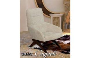 Кресло Сидней - Мебельная фабрика «DeLuxe»