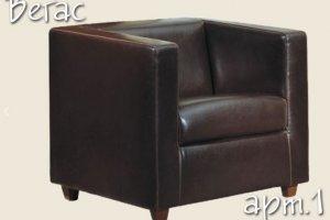 Кресло Вегас - Мебельная фабрика «Юкон»