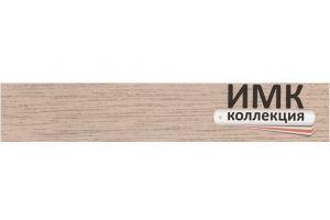 Кромка ПВХ Бунратти - Оптовый поставщик комплектующих «ИМК Коллекция»