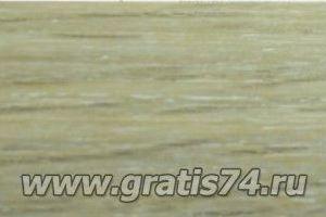 Кромка ПВХ GRATIS дуб дымчатый 14008 - Оптовый поставщик комплектующих «ГРАТИС»