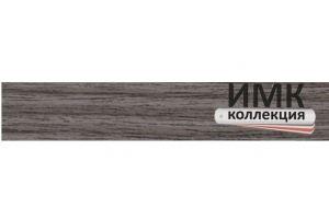 Кромка ПВХ Ясень Анкор Тёмный - Оптовый поставщик комплектующих «ИМК Коллекция»