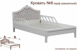 Кровать 8 (мдф крашенный) - Мебельная фабрика «Алина-мебель»