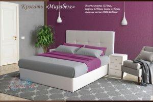Кровать белая Мирабель - Мебельная фабрика «Евростиль»