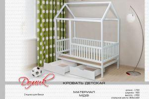 Кровать детская Домик - Мебельная фабрика «Бригантина»