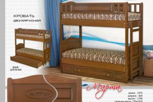 Кровать двухъярусная Марта - Мебельная фабрика «Бригантина»