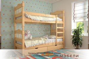 Кровать Двухъярусная точеная - Мебельная фабрика «МЭБЕЛИ»