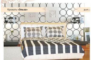 Кровать двуспальная Эльза - Мебельная фабрика «Дарди»