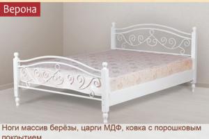 кровать двуспальная Верона  - Мебельная фабрика «Авеста»