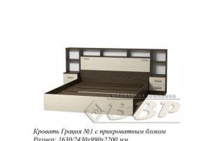 Кровать Грация с прикроватным блоком - Мебельная фабрика «ВВР»