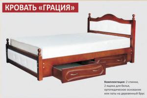 Кровать Греция с ящиками - Мебельная фабрика «Авеста»