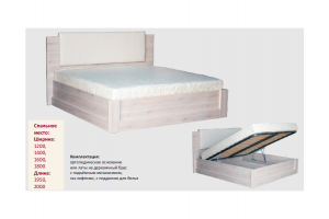 Кровать Ида с подъемным механизмом - Мебельная фабрика «Авеста»