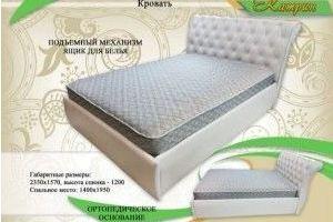 Кровать мягкая Катрин - Мебельная фабрика «Диана»