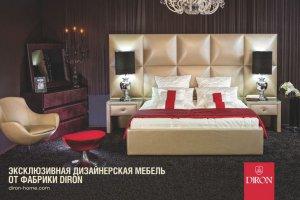 Кровать панель Плаза - Мебельная фабрика «Diron»