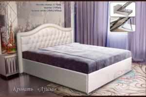 Кровать с подъемным механизмом Луиза - Мебельная фабрика «Евростиль»