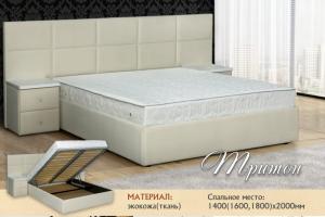Кровать с тумбами Тритон - Мебельная фабрика «Селена»