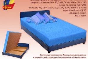 Кровать тахта Виктория Т - Мебельная фабрика «Алина мебель»