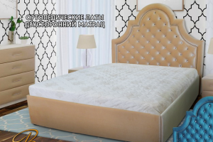 Кровать Венеция с изголовьем в каретной стяжке - Мебельная фабрика «ULMATRASI»