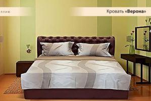 Кровать ортопедическая Верона  - Мебельная фабрика «Дарди»
