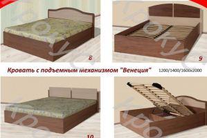 Кровать с подъемным механизмом Венеция - Мебельная фабрика «Крокус»