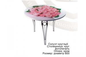 Круглый стол Силуэт - Мебельная фабрика «Ri-Rom»