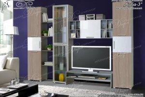 Гостиная Куба-3 - Мебельная фабрика «Дара»