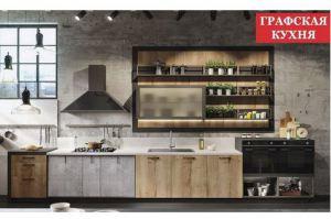 Кухня hi-tech Лофт - Мебельная фабрика «Графская кухня»