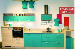 Кухня hi-tech Валетта - Мебельная фабрика «Графская кухня»
