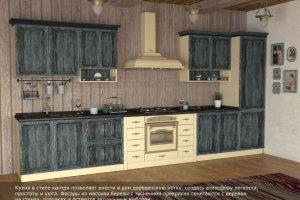 Кухня Кантри - Мебельная фабрика «Континент-мебель»