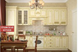 Кухня классическая Сифора Фрейя - Мебельная фабрика «Графская кухня»