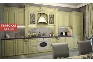 Кухня Классика Персефона Ариана - Мебельная фабрика «Графская кухня»