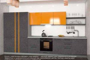 Кухня Концепт - Мебельная фабрика «Континент-мебель»