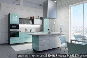 Кухня массив Breeze - Мебельная фабрика «AlvaLINE»