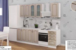 Кухня МДФ Патина матовый - Мебельная фабрика «Гранд-Мебель»