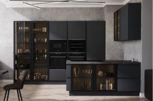 Кухня МДФ в рамке Intuit - Мебельная фабрика «Мария»