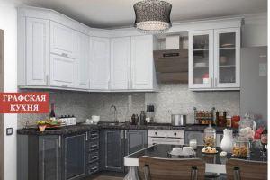 Кухня модерн Кабаре - Мебельная фабрика «Графская кухня»