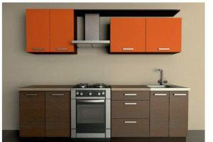 Кухня  Оранж-2 - Мебельная фабрика «ММС Мебель»