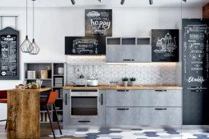 Кухня Piatto stone - Мебельная фабрика «Мебелькомплект»