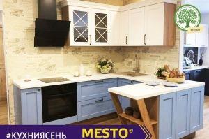Кухня с фасадами из натурального ясеня - Мебельная фабрика «Кухни МЕСТО»