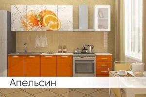 Кухня с фотопечатью Апельсин 1,8м - Мебельная фабрика «Мебель Даром»