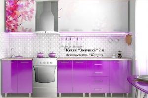 Кухня с фотопечатью Золушка Каприз - Мебельная фабрика «Премиум»