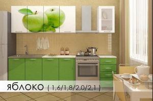 Кухня с фотопечатью Яблоко - Мебельная фабрика «Мебель Даром»