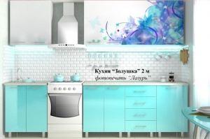 Кухня с фотопечатью Золушка Лазурь 2м - Мебельная фабрика «Премиум»