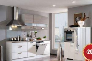 Кухня в современном стиле модерн City Mini - Мебельная фабрика «Курдяшев-мебель»